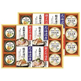 ☆和遊膳 食卓バラエティセット GW-100K 6956-022