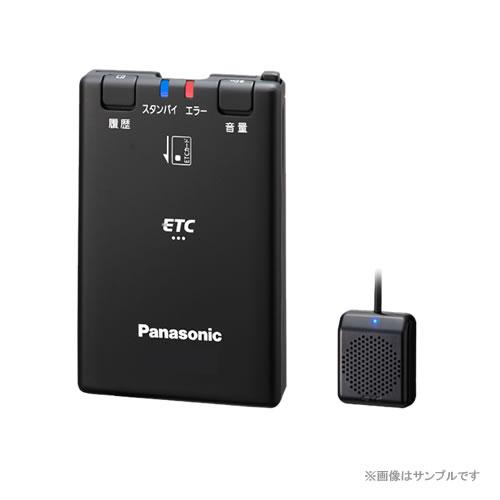 Panasonic パナソニック CY-ET926DR アンテナ分離型ETC車載器 (ETCカード残存警告機能)<セットアップなし>