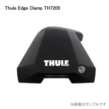 フットセット エッジクランプ TH7205 スーリー Edgeルーフラックシステム用 Thule Thule