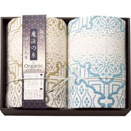 ☆極選魔法の糸×オーガニック プレミアム四重織ガーゼ毛布2P L4013067