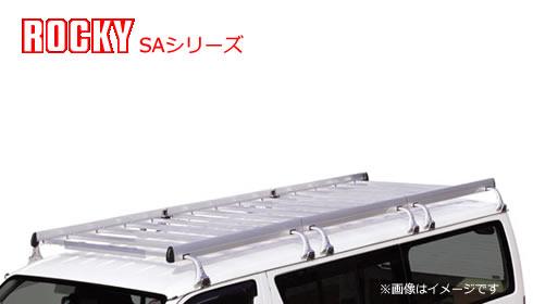 SA-38重量物用SAシリーズ ワイドボディ・ミドルーフ(210系) ロッキープラス ROCKY+ ハイエースバン・レジアスエースバン ルーフキャリア