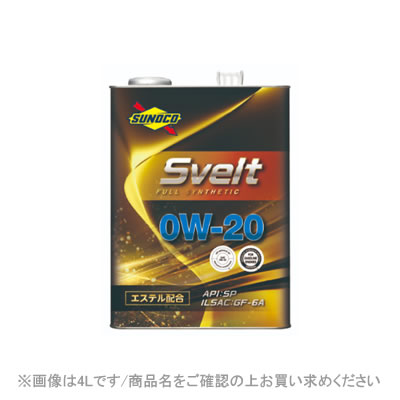 在庫変動が激しいのメーカー欠品時にはご容赦ください SUNOCO スノコ オイル Svelt 20L SP 0W-20 限定価格セール 毎日がバーゲンセール ペール缶