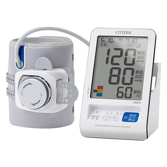 ●【送料無料】CITIZEN(シチズン) 上腕式血圧計 CHD701「他の商品と同梱不可」