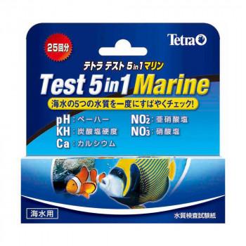 ●【送料無料】Tetra(テトラ) テスト5in1マリン試験紙 24個 77626「他の商品と同梱不可/北海道、沖縄、離島別途送料」