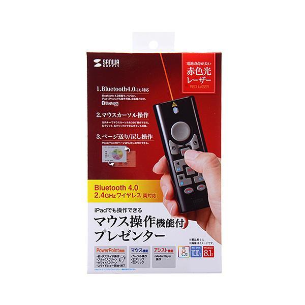 ●【送料無料】サンワサプライ 2.4G&BT4.0プレゼンテーションマウス MA-WPR10BK「他の商品と同梱不可/北海道、沖縄、離島別途送料」
