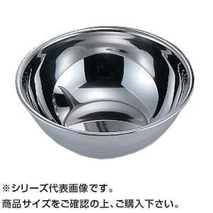 ●【送料無料】F18-8ミキシングボール 55cm(37.0L) 035126「他の商品と同梱不可/北海道、沖縄、離島別途送料」