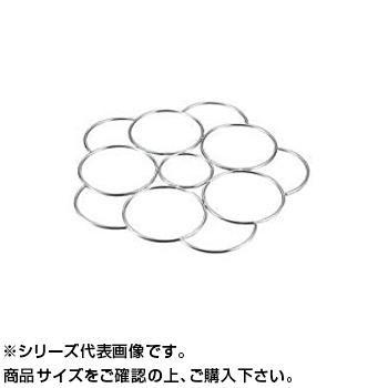 ●【送料無料】段付鍋用てぼリング 48cm用 7穴 041138「他の商品と同梱不可/北海道、沖縄、離島別途送料」