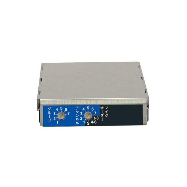 ●【送料無料】UNI-PEX(ユニペックス) ワイヤレスチューナーユニット DU-850A「他の商品と同梱不可/北海道、沖縄、離島別途送料」