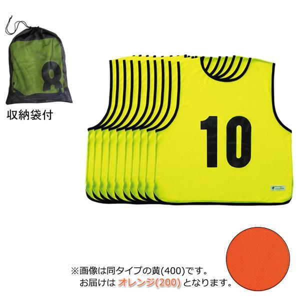 ●【送料無料】エコエムベストJr1-10 オレンジ(200) EKA903「他の商品と同梱不可/北海道、沖縄、離島別途送料」