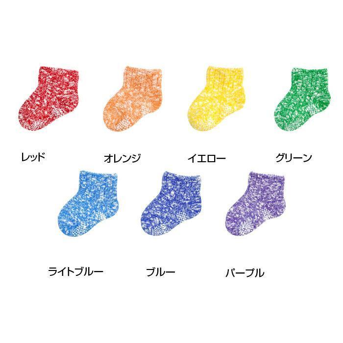 ●【送料無料】日本製 なないろの すくすく くつした 10cm~13cm 虹色7足セット(赤・黄・オレンジ・緑・水色・青・紫) JS01-52「他の商品と同梱不可/北海道、沖縄、離島別途送料」