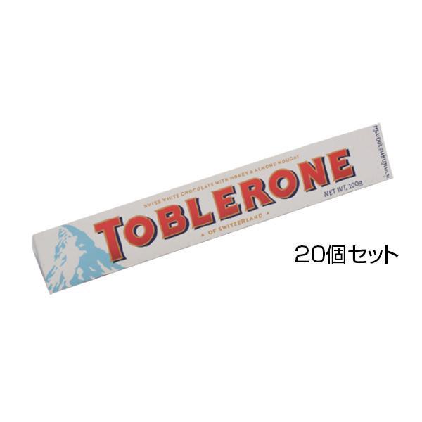 ●【送料無料】【代引不可】トブラローネ ホワイトチョコレート 100g×20個セット「他の商品と同梱不可/北海道、沖縄、離島別途送料」