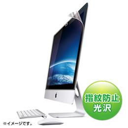 ☆サンワサプライ iMac27.0型ワイド用ブルーライトカット液晶保護フィルム LCD-IM270BC