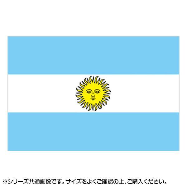 ●【送料無料】N国旗 アルゼンチン No.2 W1350×H900mm 22832「他の商品と同梱不可/北海道、沖縄、離島別途送料」