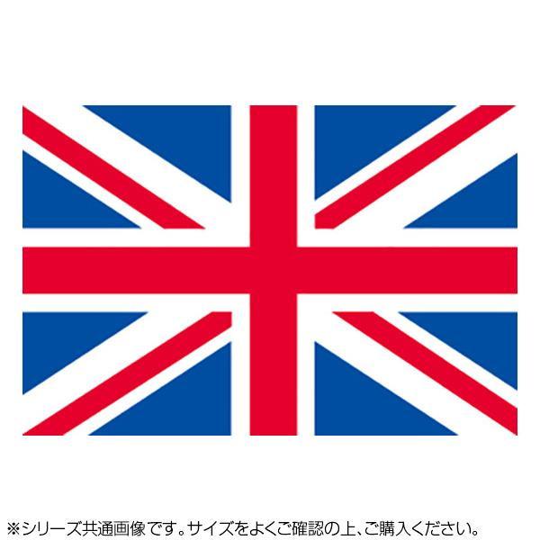 ●【送料無料】N国旗 イギリス・ユニオンジャック No.2 W1350×H900mm 22860「他の商品と同梱不可/北海道、沖縄、離島別途送料」