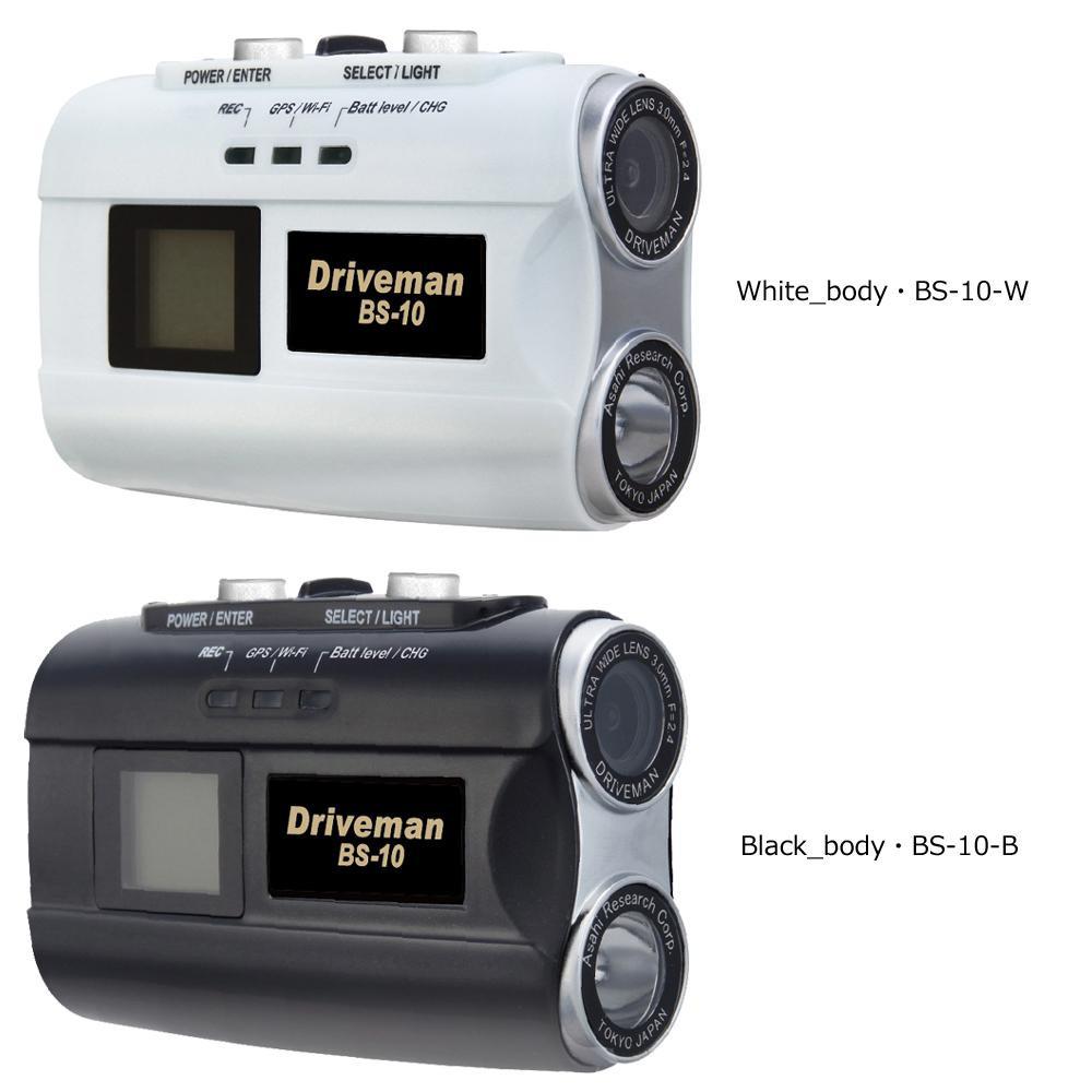 ●【送料無料】Driveman(ドライブマン) バイクカメラ BS-10「他の商品と同梱不可/北海道、沖縄、離島別途送料」