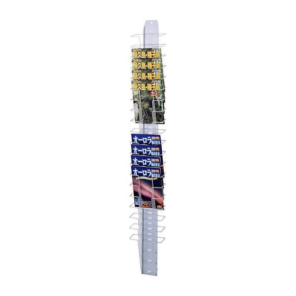 ●【送料無料】【代引不可】ナカキン パンフレットスタンド 壁掛けタイプ PS-120F「他の商品と同梱不可/北海道、沖縄、離島別途送料」