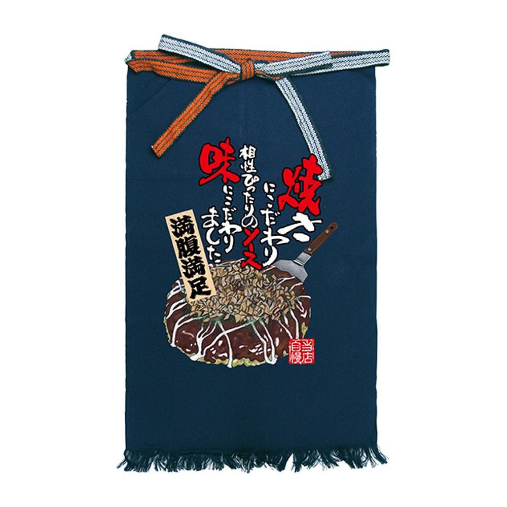 ●【送料無料】Eフルカラーメッセージ帆前掛け 64196 (長) お好み焼き イラスト「他の商品と同梱不可/北海道、沖縄、離島別途送料」
