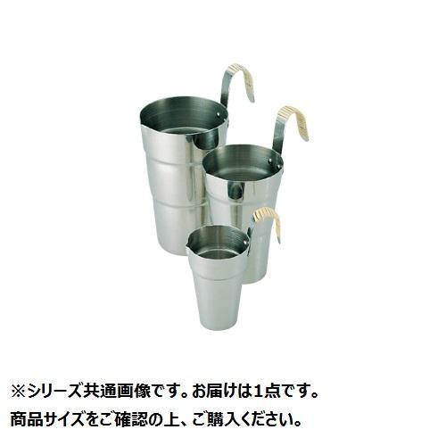 ●【送料無料】18-8酒タンポ 3合 藤付 011026-004「他の商品と同梱不可/北海道、沖縄、離島別途送料」