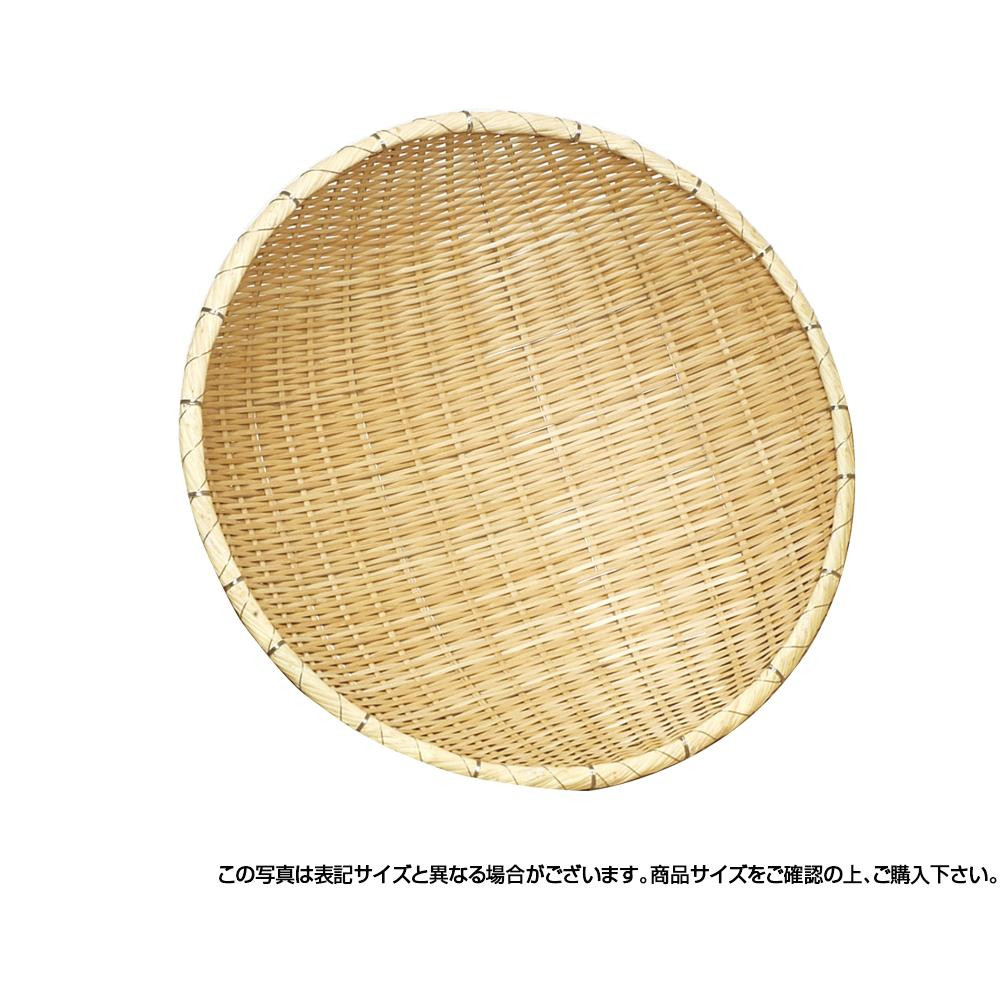 ●【送料無料】萬洋 揚ザル φ51 15-420C「他の商品と同梱不可/北海道、沖縄、離島別途送料」