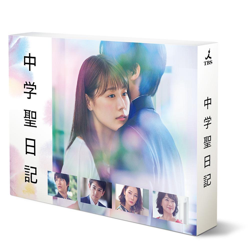 ●【送料無料】中学聖日記 DVD-BOX TCED-4412「他の商品と同梱不可/北海道、沖縄、離島別途送料」
