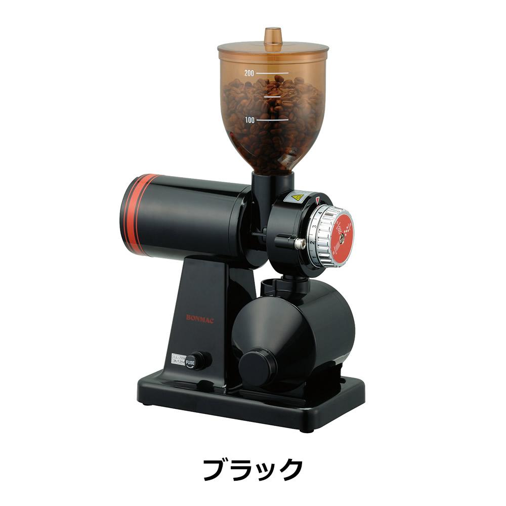 ●【送料無料】BONMAC コーヒーミル BM-250N「他の商品と同梱不可/北海道、沖縄、離島別途送料」