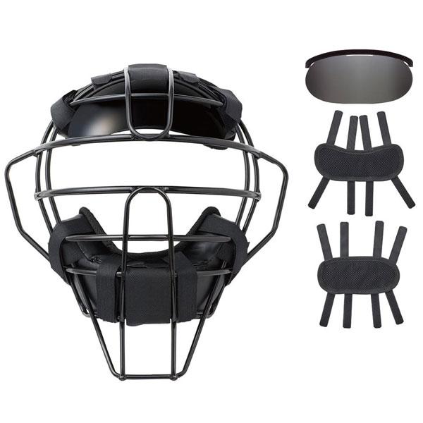 ●【送料無料】球審用マスク ハイグレードモデル 軟式用マスク 4点セット ブラック BX83-84「他の商品と同梱不可」