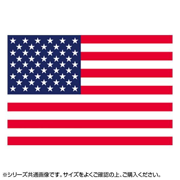 ●【送料無料】N国旗 アメリカ No.2 W1350×H900mm 22820「他の商品と同梱不可/北海道、沖縄、離島別途送料」