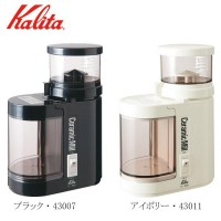 ●【送料無料】Kalita(カリタ) 電動コーヒーミル セラミックミルC-90 「他の商品と同梱不可/北海道、沖縄、離島別途送料」