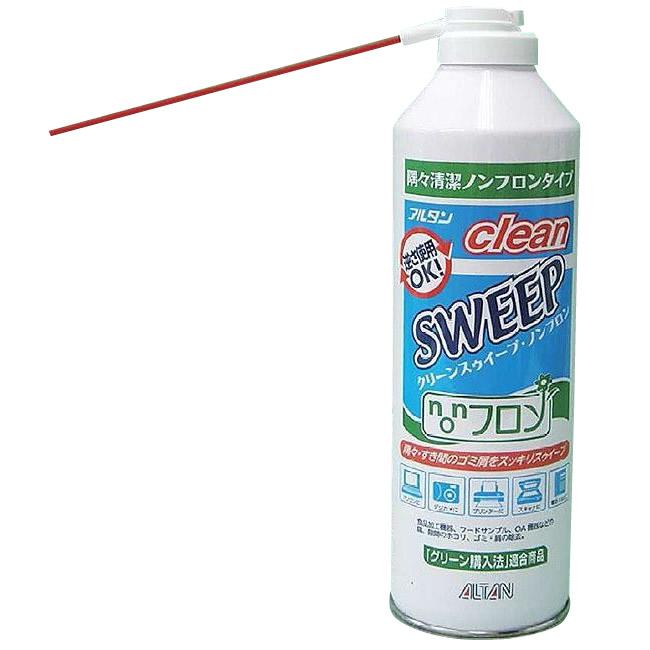 ●【送料無料】アルタン エアダスター clean SWEEP クリーンスウィープ・ノンフロン 350ml×24本「他の商品と同梱不可/北海道、沖縄、離島別途送料」