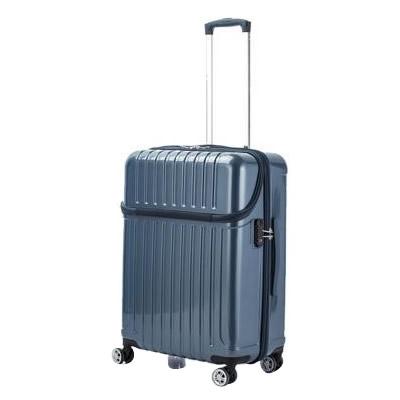 ●【送料無料】協和 ACTUS(アクタス) スーツケース トップオープン トップス Mサイズ ACT-004 ブルーカーボン・74-20322「他の商品と同梱不可/北海道、沖縄、離島別途送料」