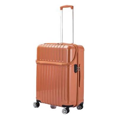 ●【送料無料】協和 ACTUS(アクタス) スーツケース トップオープン トップス Mサイズ ACT-004 オレンジカーボン・74-20326「他の商品と同梱不可/北海道、沖縄、離島別途送料」