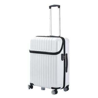 ●【送料無料】協和 ACTUS(アクタス) スーツケース トップオープン トップス Mサイズ ACT-004 ホワイトカーボン・74-20329「他の商品と同梱不可/北海道、沖縄、離島別途送料」