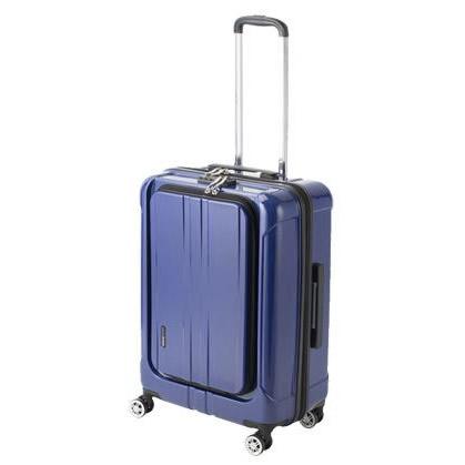 ●【送料無料】協和 ACTUS(アクタス) スーツケース フロントオープン ポライト Lサイズ ACT-005 ブルーヘアライン・74-20352「他の商品と同梱不可/北海道、沖縄、離島別途送料」