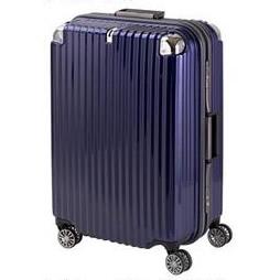●【送料無料】協和 TRAVELIST(トラベリスト) スーツケース ストリークII フレームハード Lサイズ TL-14 ブルーヘアライン・76-20232「他の商品と同梱不可/北海道、沖縄、離島別途送料」