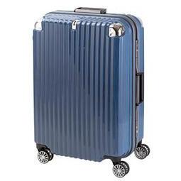 ●【送料無料】協和 TRAVELIST(トラベリスト) スーツケース ストリークII フレームハード Lサイズ TL-14 ブルーSVヘアライン・76-20234「他の商品と同梱不可/北海道、沖縄、離島別途送料」
