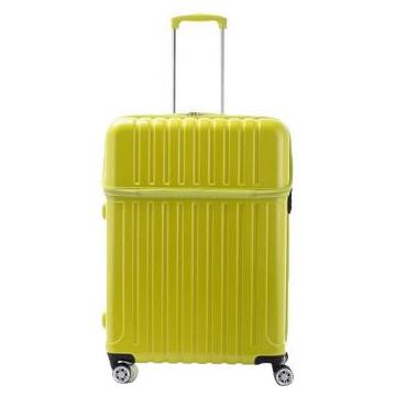 ●【送料無料】協和 ACTUS(アクタス) スーツケース トップオープン トップス Lサイズ ACT-004 ライムカーボン・74-20337「他の商品と同梱不可/北海道、沖縄、離島別途送料」