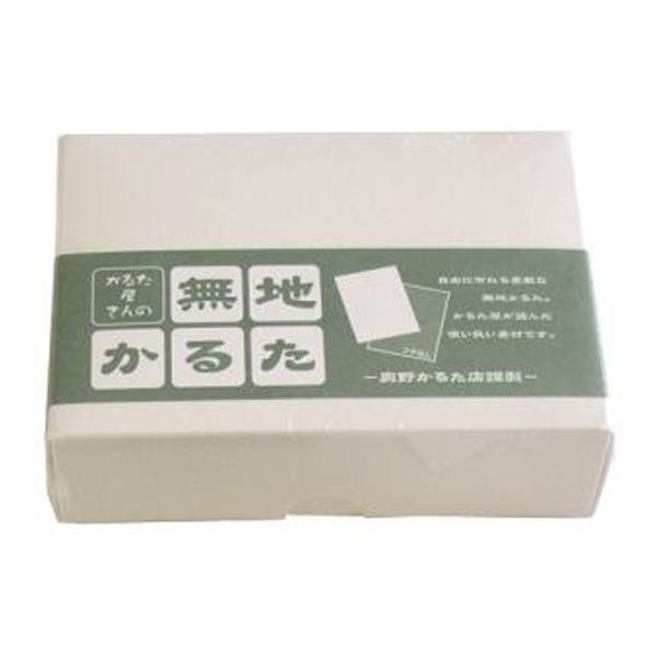 ●【送料無料】無地かるた 緑フチなし No.O-054「他の商品と同梱不可/北海道、沖縄、離島別途送料」