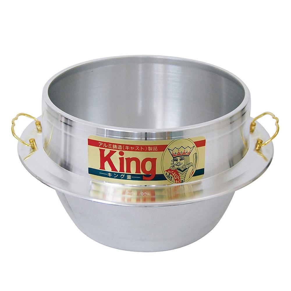 ●【送料無料】キング釜 33cm(4升4合炊き)「他の商品と同梱不可/北海道、沖縄、離島別途送料」