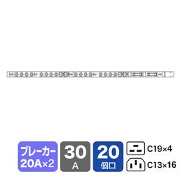 <欠品中 未定>☆サンワサプライ 19インチサーバーラック用コンセント200V(30A) TAP-SV23020C19