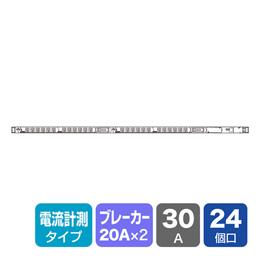<欠品中 未定>☆サンワサプライ 19インチサーバーラック用コンセント(30A) TAP-SVSL3024C