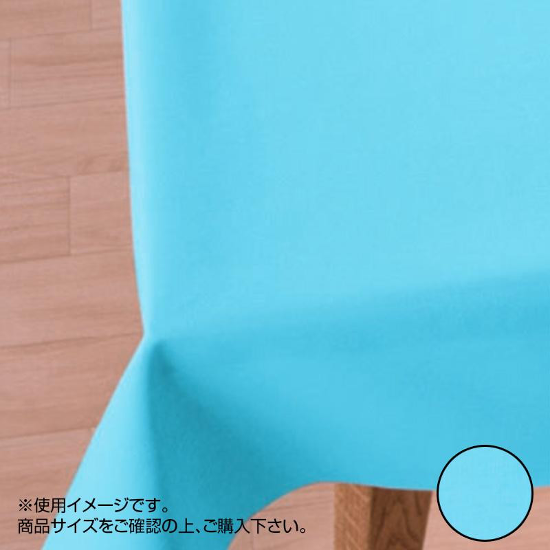 ●【送料無料】【代引不可】富双合成 テーブルクロス スマートクロス 約130cm幅×20m巻 SMA102 ブルー「他の商品と同梱不可/北海道、沖縄、離島別途送料」
