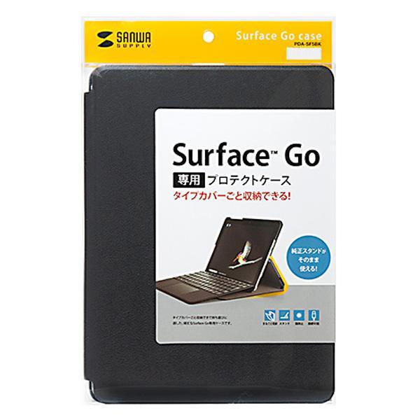 送料無料 サンワサプライ Microsoft Surface Go用 保護ケース PDA SF5BK 他の商品と同梱不可 北海道、沖縄、離島別途送料I2EDH9