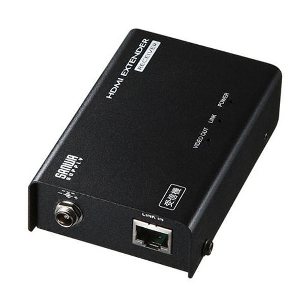 ●【送料無料】サンワサプライ HDMIエクステンダー(受信機) VGA-EXHDLTR「他の商品と同梱不可/北海道、沖縄、離島別途送料」