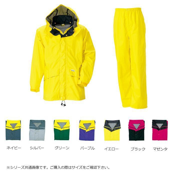 ●【送料無料】レインストーリー300 エントラント レインスーツ(上下セット) LL「他の商品と同梱不可/北海道、沖縄、離島別途送料」