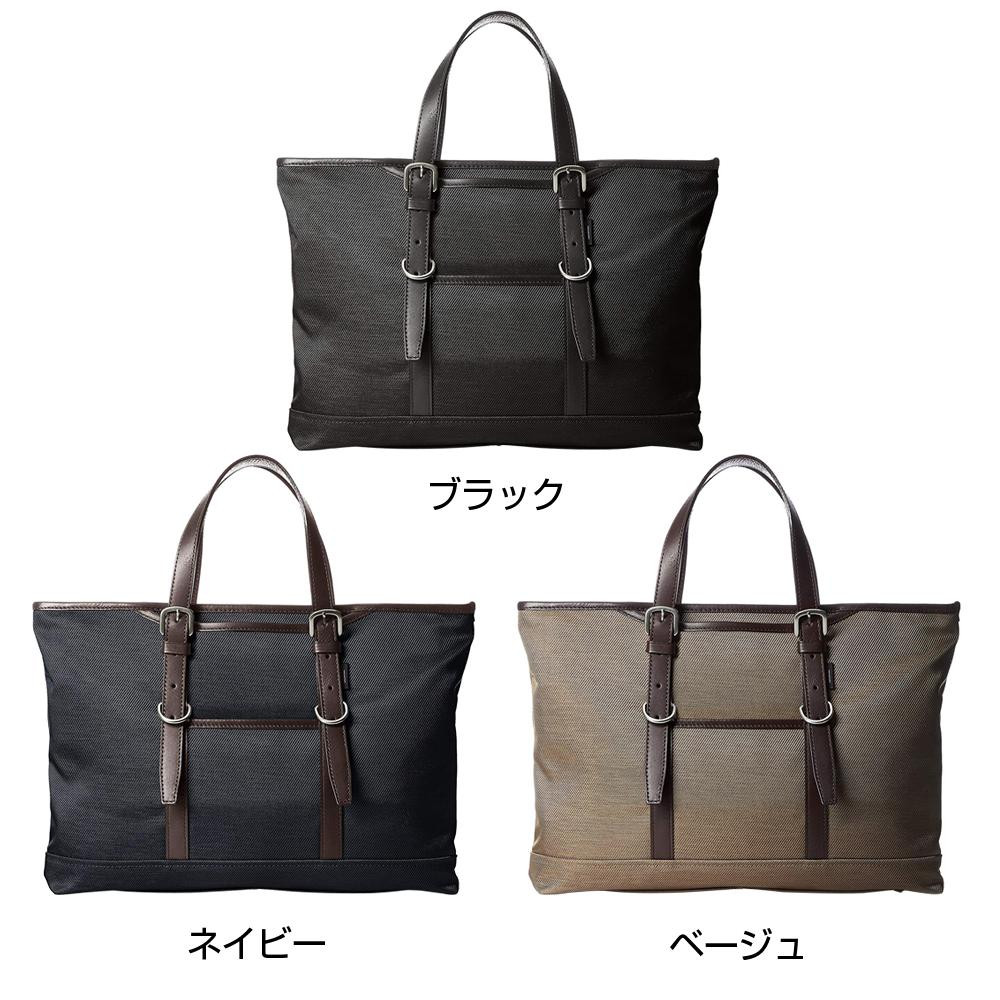 ●【送料無料】日本製 EVERWIN(エバウィン) トートバッグ 21528「他の商品と同梱不可/北海道、沖縄、離島別途送料」