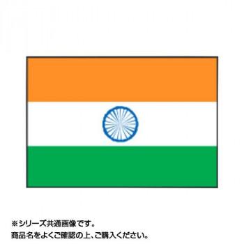 ●【送料無料】【代引不可】世界の国旗 万国旗 インド 140×210cm「他の商品と同梱不可/北海道、沖縄、離島別途送料」