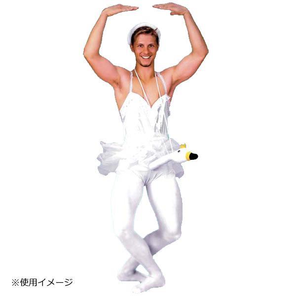●【送料無料】DX首をフリフリ白鳥パンツ(真珠付) MJP-12「他の商品と同梱不可/北海道、沖縄、離島別途送料」