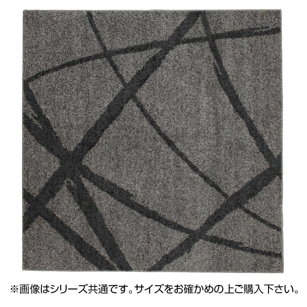 ●【送料無料】タフトラグ ボールド 約190×240cm GY 270058729「他の商品と同梱不可/北海道、沖縄、離島別途送料」