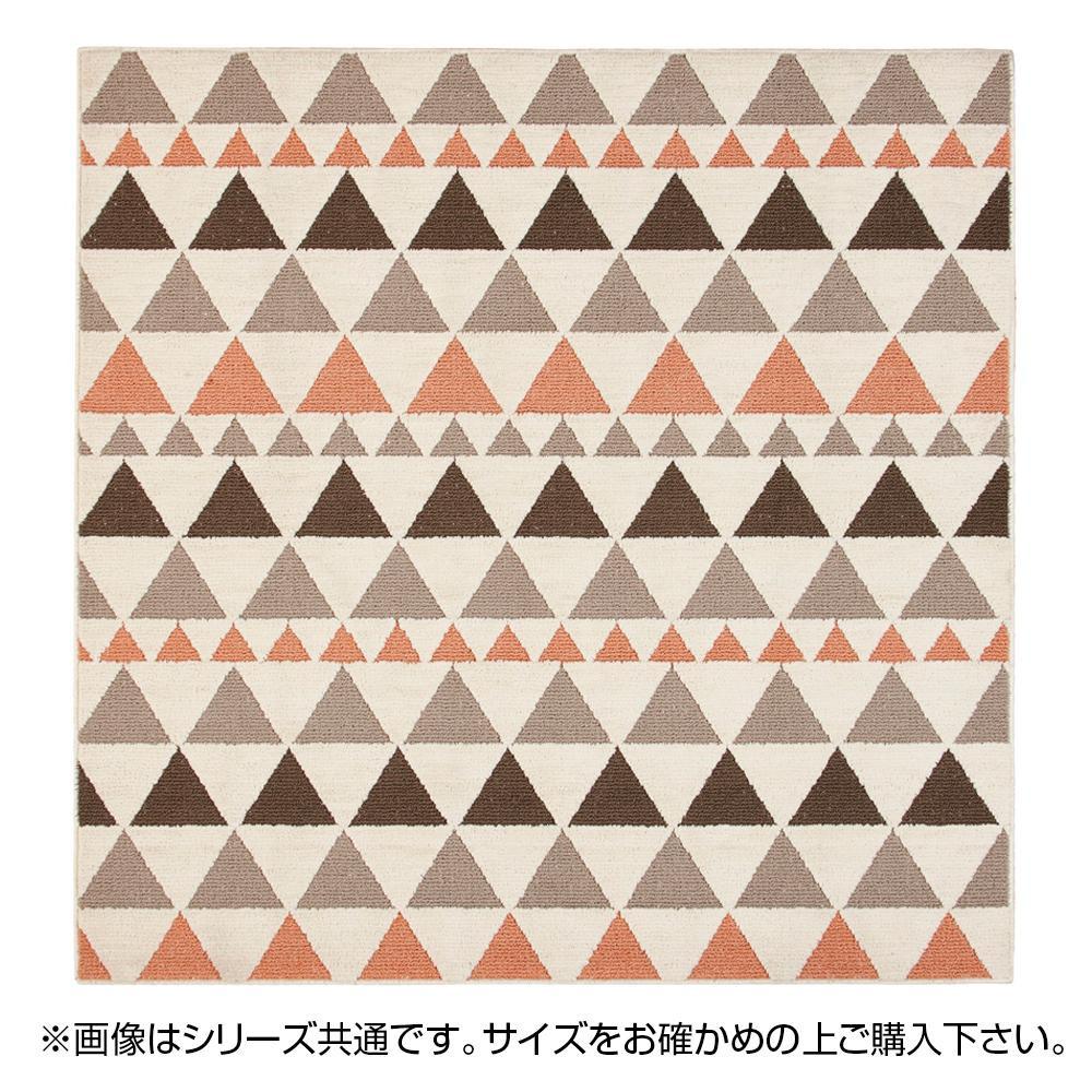 ●【送料無料】タフトラグ ボルグ(折り畳み) 約185×240cm CR 270042074「他の商品と同梱不可/北海道、沖縄、離島別途送料」