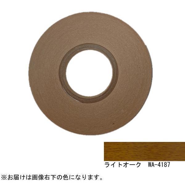 ●【送料無料】木口貼りテープ 40mm×50m ライトオーク WA4187粘着4050「他の商品と同梱不可/北海道、沖縄、離島別途送料」